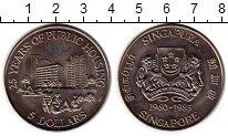 Изображение Монеты Сингапур 5 долларов 1985 Медно-никель UNC-