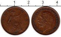 Изображение Монеты Великобритания 1 фартинг 1927 Медь XF