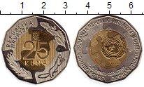 Изображение Монеты Европа Хорватия 25 кун 2017 Биметалл UNC