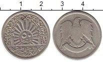 Изображение Монеты Сирия 50 пиастров 1947 Серебро XF