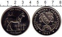 Изображение Монеты Европа Босния и Герцеговина 1 суверен 1997 Медно-никель UNC-