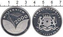 Изображение Монеты Сомали 10000 шиллингов 2000 Серебро Proof-