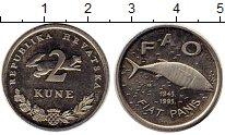 Изображение Монеты Хорватия 2 куны 1995 Медно-никель UNC- ФАО,тунец