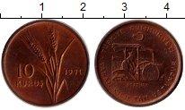 Изображение Монеты Азия Турция 10 куруш 1971 Бронза UNC-