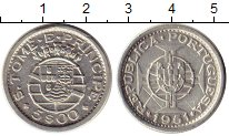 Изображение Монеты Сан-Томе и Принсипи 5 эскудо 1951 Серебро XF