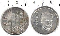 Изображение Монеты Европа Бельгия 250 франков 1994 Серебро UNC-