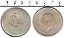 Изображение Монеты Мексика 5 песо 1952 Серебро UNC- Мигель Идальго