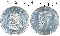 Изображение Монеты Северная Америка Мексика 5 песо 1959 Серебро UNC-