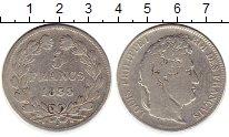 Изображение Монеты Франция 5 франков 1833 Серебро VF Луи Филипп I