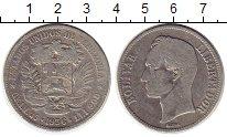 Изображение Монеты Венесуэла 1 боливар 1936 Серебро XF