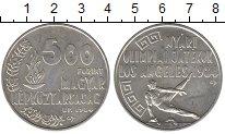 Изображение Монеты Европа Венгрия 500 форинтов 1984 Серебро UNC-