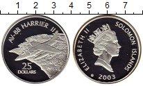 Изображение Монеты Соломоновы острова 25 долларов 2003 Серебро Proof Авиация,самолет AV-8
