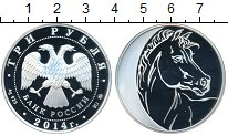 Изображение Монеты Россия 3 рубля 2014 Серебро Proof Год лошади