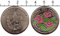 Изображение Монеты Северная Америка Куба 1 песо 1997 Медно-никель UNC-