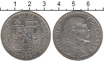 Изображение Монеты Чехословакия 20 крон 1937 Серебро UNC-