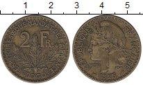 Изображение Монеты Того 2 франка 1925 Латунь XF