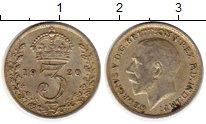 Изображение Монеты Великобритания 3 пенса 1920 Серебро XF+