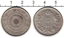 Изображение Монеты Япония 50 сен 1910 Серебро XF