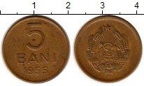 Изображение Монеты Европа Румыния 5 бани 1955 Латунь XF