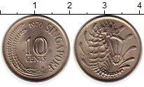 Изображение Монеты Сингапур 10 центов 1970 Медно-никель UNC-