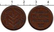 Изображение Монеты Азия Палестина 1 мил 1939 Бронза XF
