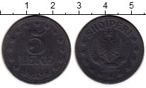Изображение Монеты Албания 5 лек 1947 Цинк XF