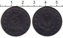 Изображение Монеты Европа Албания 5 лек 1947 Цинк XF