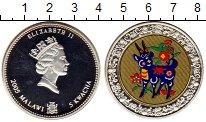 Изображение Монеты Малави 5 квач 2006 Серебро Proof- Цифровая  печать.  Е