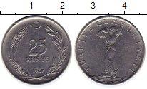 Изображение Монеты Азия Турция 25 куруш 1967 Медно-никель XF