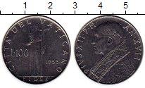 Изображение Монеты Европа Ватикан 100 лир 1955 Сталь XF