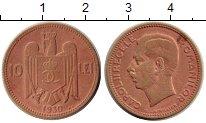 Изображение Монеты Европа Румыния 10 лей 1930 Латунь XF