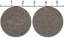 Изображение Монеты Марокко 1 франк 1921 Медно-никель XF