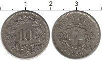 Изображение Монеты Европа Швейцария 10 рапп 1850 Медно-никель XF