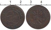 Изображение Монеты Нидерландская Индия 1 цент 1897 Медь XF
