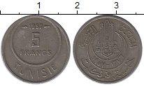 Изображение Монеты Тунис 5 франков 1957 Медно-никель XF