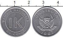 Изображение Монеты Африка Конго 1 ликута 1967 Алюминий XF
