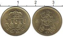 Изображение Монеты Макао 10 авос 1993 Латунь UNC-
