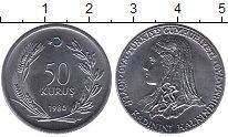 Изображение Монеты Азия Турция 50 куруш 1980 Медно-никель UNC-
