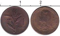 Изображение Монеты Турция 1 куруш 1979 Медь XF