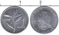 Изображение Монеты Турция 10 куруш 1979 Алюминий UNC-