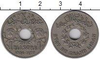 Изображение Монеты Азия Ливан 1 пиастр 1936 Медно-никель XF
