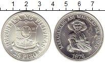 Изображение Монеты Филиппины 25 песо 1976 Серебро UNC-