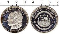 Изображение Монеты Африка Либерия 10 долларов 2003 Серебро Proof-