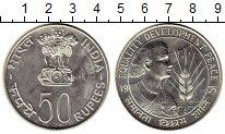 Изображение Монеты Индия 50 рупий 1975 Серебро UNC- ФАО