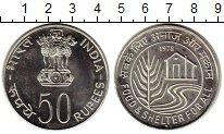 Изображение Монеты Азия Индия 50 рупий 1978 Медно-никель UNC