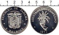 Изображение Монеты Северная Америка Панама 5 бальбоа 1972 Серебро Proof-