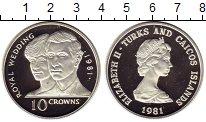 Изображение Монеты Великобритания Теркc и Кайкос 10 крон 1981 Серебро Proof-