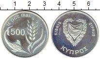 Изображение Монеты Кипр 500 милс 1981 Серебро Proof-