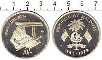 Изображение Монеты Мальдивы 10 руфий 1979 Серебро Proof-