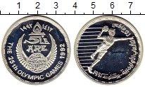 Изображение Монеты Египет 5 фунтов 1992 Серебро Proof- Олимпиада 92.  Гандб